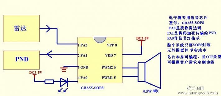 语音芯片常用电路图|型号